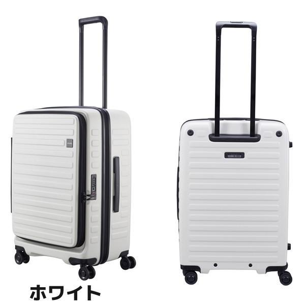 LOJEL ロジェール CUBO Mサイズ メーカー10年間保証付 スーツケース キャリーケース LOJEL CUBO ロジェール スーツケース  n-cubo-m(新型)|masuya-bag|06