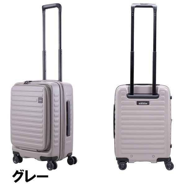 LOJEL ロジェール CUBO Sサイズ メーカー10年間保証付 スーツケース キャリーケース LOJEL CUBO ロジェール スーツケース  機内持ち込み n-cubo-s(新型)|masuya-bag|15