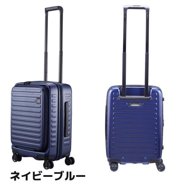LOJEL ロジェール CUBO Sサイズ メーカー10年間保証付 スーツケース キャリーケース LOJEL CUBO ロジェール スーツケース  機内持ち込み n-cubo-s(新型)|masuya-bag|03