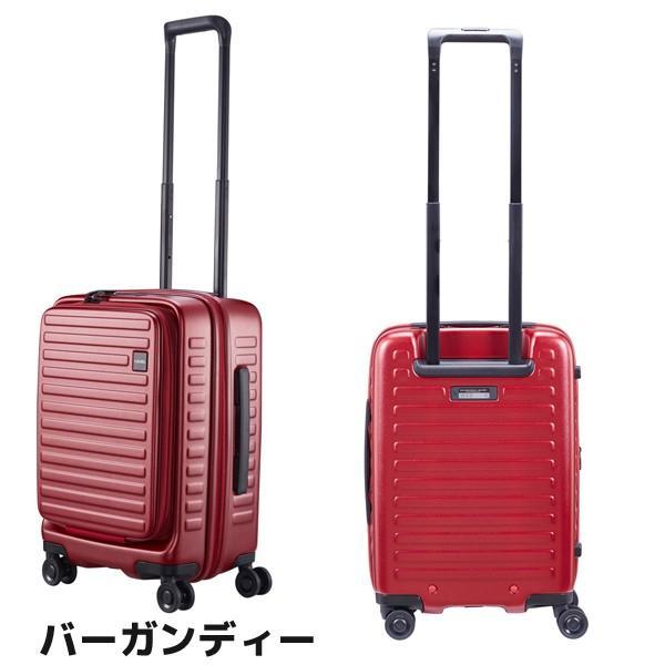 LOJEL ロジェール CUBO Sサイズ メーカー10年間保証付 スーツケース キャリーケース LOJEL CUBO ロジェール スーツケース  機内持ち込み n-cubo-s(新型)|masuya-bag|04