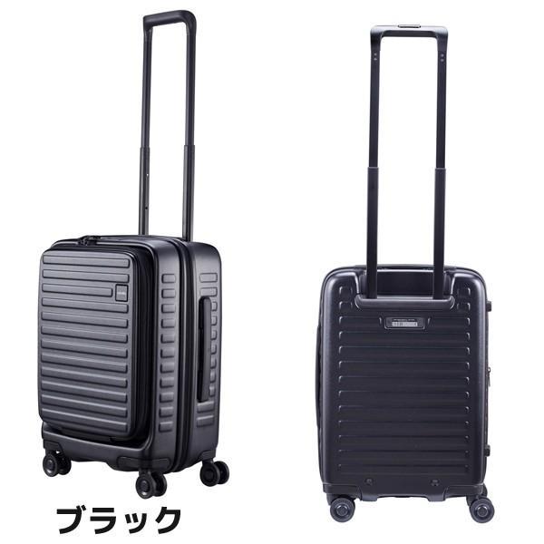 LOJEL ロジェール CUBO Sサイズ メーカー10年間保証付 スーツケース キャリーケース LOJEL CUBO ロジェール スーツケース  機内持ち込み n-cubo-s(新型)|masuya-bag|05