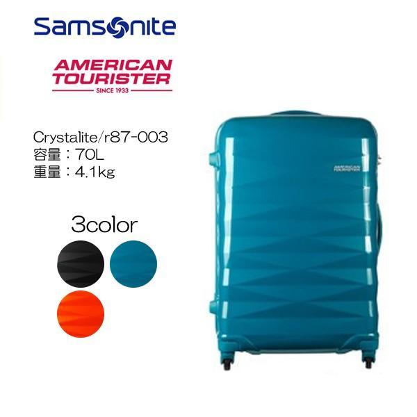 3年メーカー保証 送料無料 アメリカンツーリスター Crystalite・クリスタライト Spinner 69cm/25  Mサイズ|masuya-bag