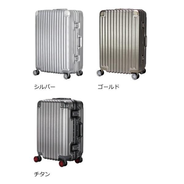スーツケース シフレ TRI1030 67cm TRIDENT トライデント 無料受託手荷物最大サイズ|masuya-bag|05