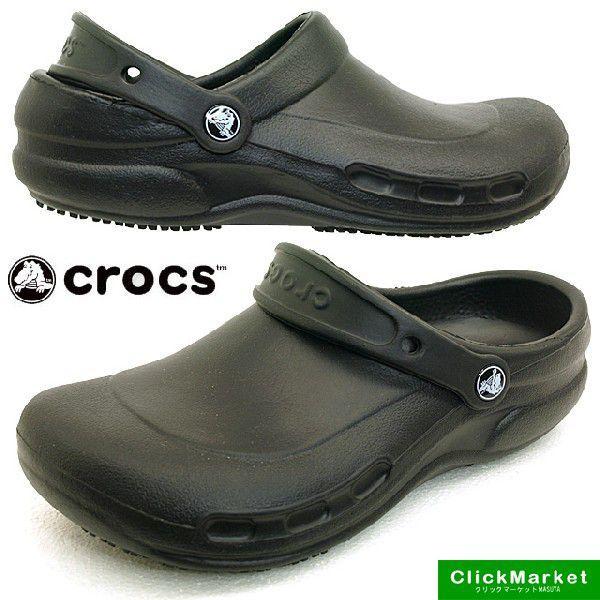 0ee5a73b1b1b7b クロックス crocs bistro 10075-001 black ビストロ クロッグ ワークサンダル レディース/メンズの画像