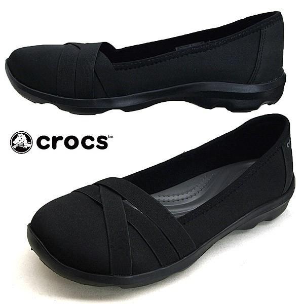 クロックス crocs busy day strappy flat 205339-0DD 黒 ビジーデイ ストラッピー フラット スリッポン レディース