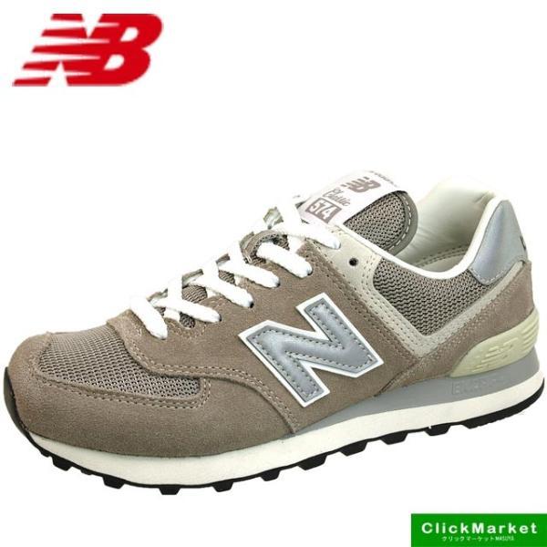ニューバランス New Balance ML574 クラシックランニング VG VN 0574 レディース|masuya92|06