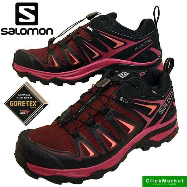 サロモン SALOMON X ULTRA 3 GTX W 398681 赤黒 ゴアテックス 防水 ハイキング 登山靴 レディース