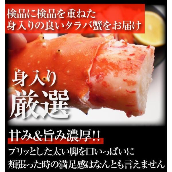 カニ かに 鍋 タラバ 足 蟹 たらば 新鮮品質の特大タラバガニ足(船上ボイル&船上冷凍)グロス800g 脚 冷凍便 送料無料|masuyone|02
