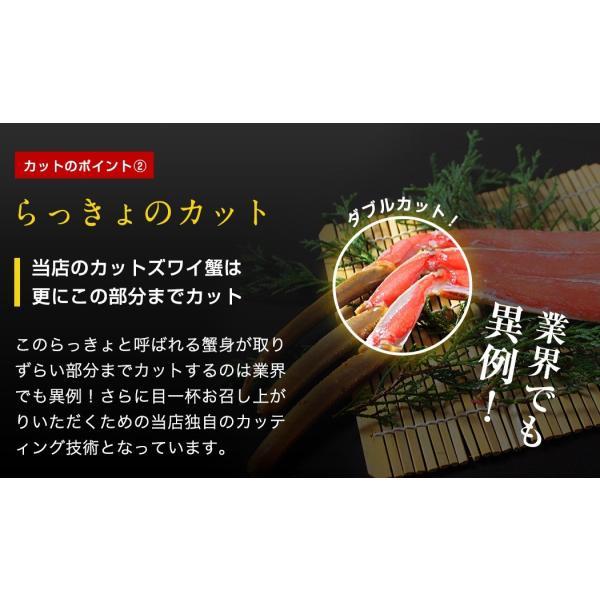 カニ かに ズワイガニ 蟹 ポーション 刺身 プレミアム会員セール かに伝説 殻Wカット生本ずわい1.2kg 総重量1.4kg 生食OK 剥き身 冷凍 送料無料|masuyone|12