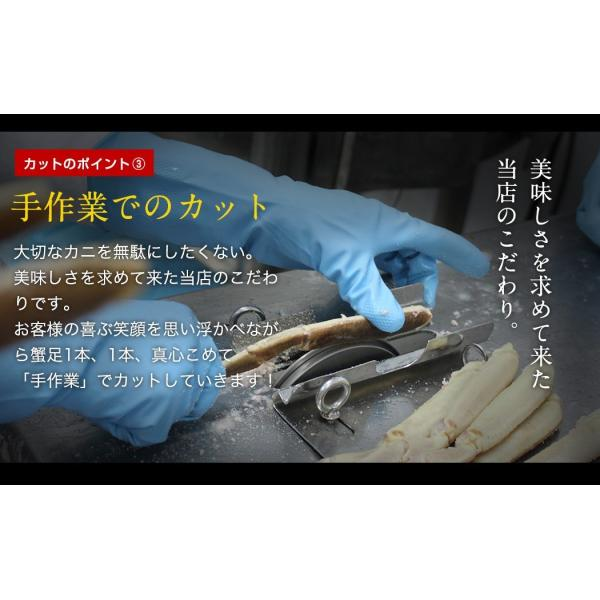 カニ かに ズワイガニ 蟹 ポーション 刺身 プレミアム会員セール かに伝説 殻Wカット生本ずわい1.2kg 総重量1.4kg 生食OK 剥き身 冷凍 送料無料|masuyone|13