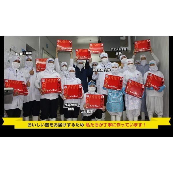 カニ かに ズワイガニ 蟹 ポーション 刺身 プレミアム会員セール かに伝説 殻Wカット生本ずわい1.2kg 総重量1.4kg 生食OK 剥き身 冷凍 送料無料|masuyone|15