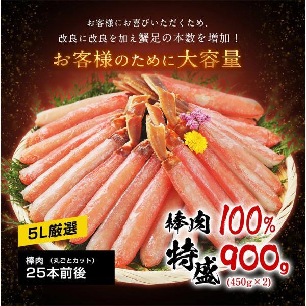 お中元 ヘルシー ギフト かに カニ 本ズワイガニ 蟹 生食OK フルポーション棒肉だけ 総重量1kg 3〜4人前 特大5Lサイズ 刺身 剥き身 冷凍便 送料無料|masuyone|19