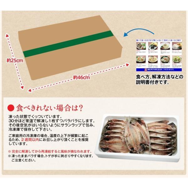 アジ あじ 鯵 干物 一夜干し 脂のり良し&肉厚 アジ開き干し(約150-170g前後×11枚) 冷凍便 送料無料|masuyone|07