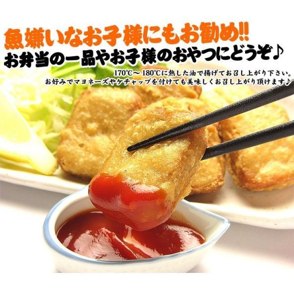 鯵 アジ ナゲット 魚嫌いさんも青魚パクパク♪フィッシュナゲット1kg 約20g×50個入 お弁当 国産あじ使用 冷凍便 送料無料]|masuyone|02
