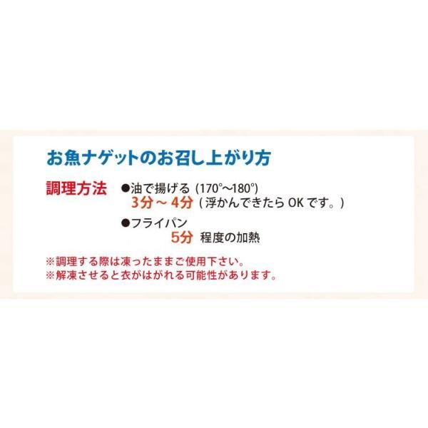 お弁当 冷凍食品 国産あじ使用 鯵 アジ ナゲット フィッシュナゲット1kg 約20g×50個入 青魚 冷凍便 送料無料 masuyone 11