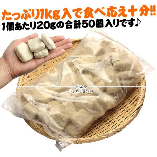 鯵 アジ ナゲット 魚嫌いさんも青魚パクパク♪フィッシュナゲット1kg 約20g×50個入 お弁当 国産あじ使用 冷凍便 送料無料]|masuyone|10