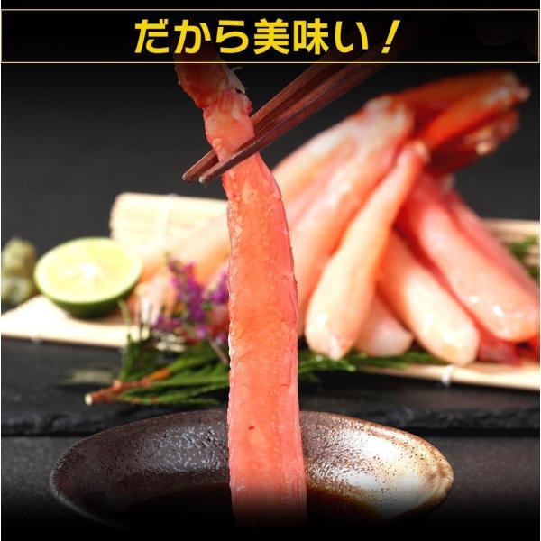 ※在庫切れ※ カニ かに 北海道産 ベニズワイ しゃぶしゃぶ 刺身OK 紅ズワイ棒肉フルポーション(3L〜4L) 1kg 40-50本 冷凍便 送料無料|masuyone|12