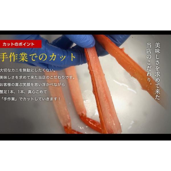※在庫切れ※ カニ かに 北海道産 ベニズワイ しゃぶしゃぶ 刺身OK 紅ズワイ棒肉フルポーション(3L〜4L) 1kg 40-50本 冷凍便 送料無料|masuyone|15
