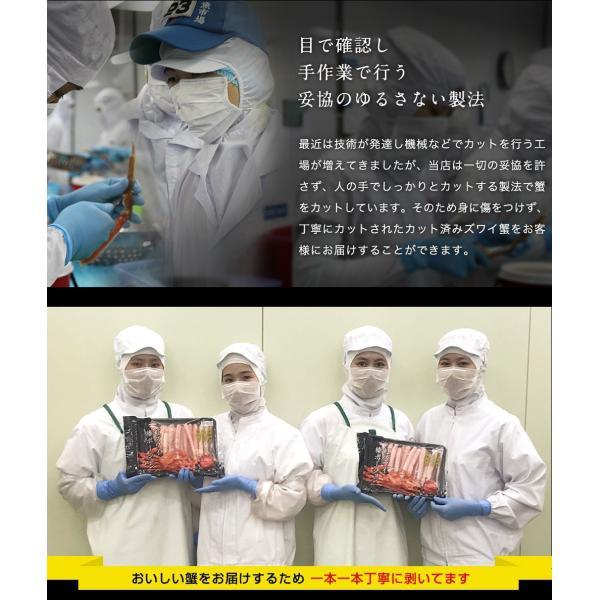 ※在庫切れ※ カニ かに 北海道産 ベニズワイ しゃぶしゃぶ 刺身OK 紅ズワイ棒肉フルポーション(3L〜4L) 1kg 40-50本 冷凍便 送料無料|masuyone|16