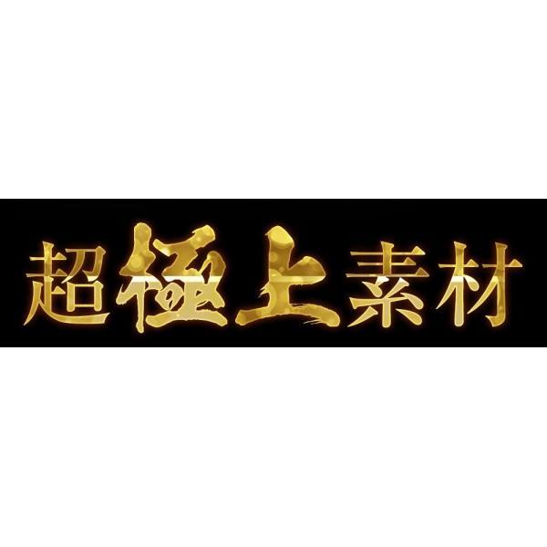※在庫切れ※ カニ かに 北海道産 ベニズワイ しゃぶしゃぶ 刺身OK 紅ズワイ棒肉フルポーション(3L〜4L) 1kg 40-50本 冷凍便 送料無料|masuyone|17