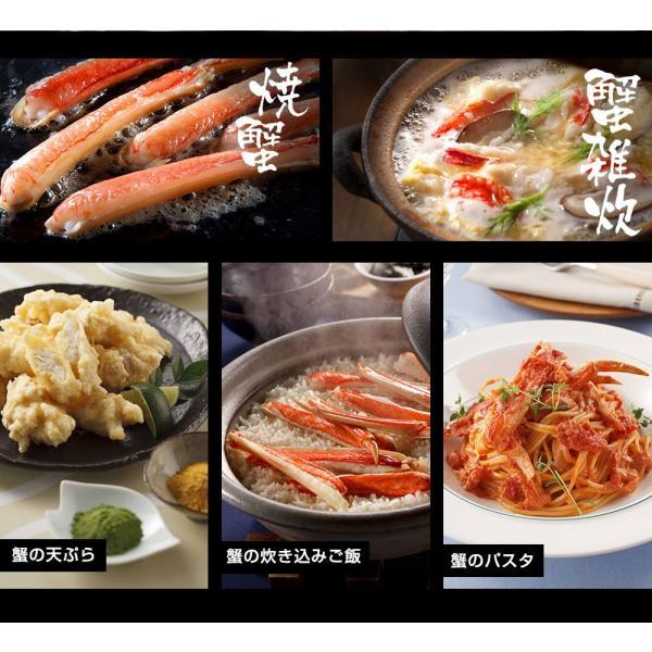 ※在庫切れ※ カニ かに 北海道産 ベニズワイ しゃぶしゃぶ 刺身OK 紅ズワイ棒肉フルポーション(3L〜4L) 1kg 40-50本 冷凍便 送料無料|masuyone|19