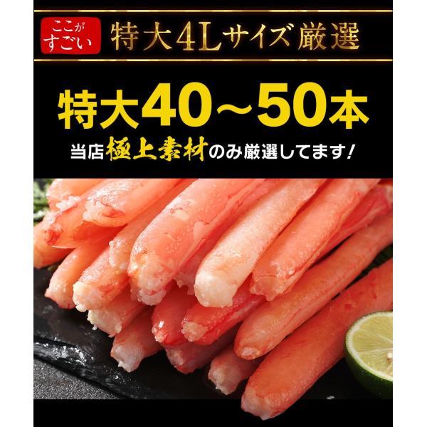 ※在庫切れ※ カニ かに 北海道産 ベニズワイ しゃぶしゃぶ 刺身OK 紅ズワイ棒肉フルポーション(3L〜4L) 1kg 40-50本 冷凍便 送料無料|masuyone|04