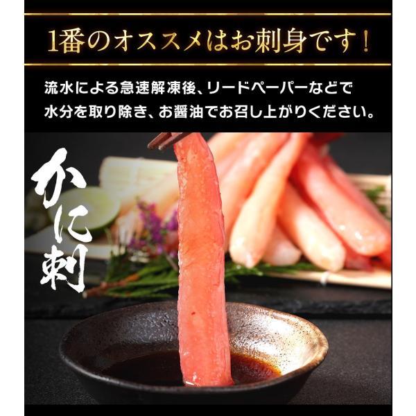 ※在庫切れ※ カニ かに 北海道産 ベニズワイ しゃぶしゃぶ 刺身OK 紅ズワイ棒肉フルポーション(3L〜4L) 1kg 40-50本 冷凍便 送料無料|masuyone|06
