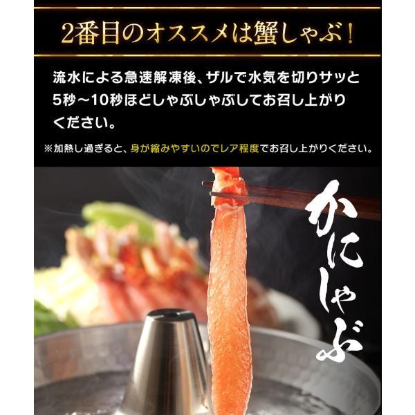 ※在庫切れ※ カニ かに 北海道産 ベニズワイ しゃぶしゃぶ 刺身OK 紅ズワイ棒肉フルポーション(3L〜4L) 1kg 40-50本 冷凍便 送料無料|masuyone|07