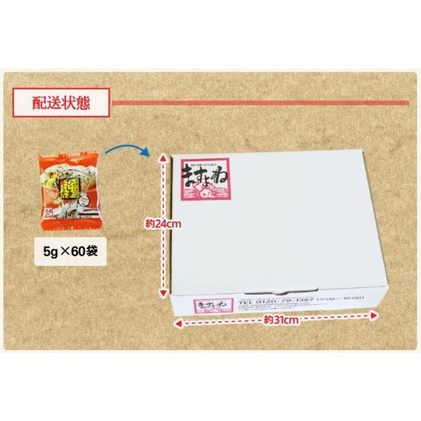 お弁当 健康 ひじき 生ふりかけ 分包5g×60袋(約60食分) いつも美味しさ新鮮1食分個包装 お弁当 ご飯のお供 小分け 常温便 送料無料|masuyone|02