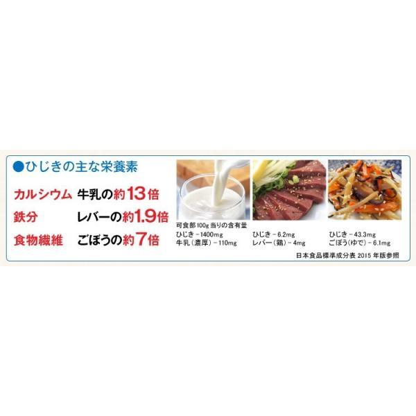 お弁当 健康 ひじき 生ふりかけ 分包5g×60袋(約60食分) いつも美味しさ新鮮1食分個包装 お弁当 ご飯のお供 小分け 常温便 送料無料|masuyone|05