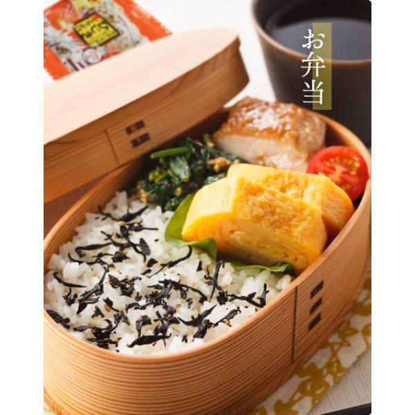お弁当 健康 ひじき 生ふりかけ 分包5g×60袋(約60食分) いつも美味しさ新鮮1食分個包装 お弁当 ご飯のお供 小分け 常温便 送料無料|masuyone|08