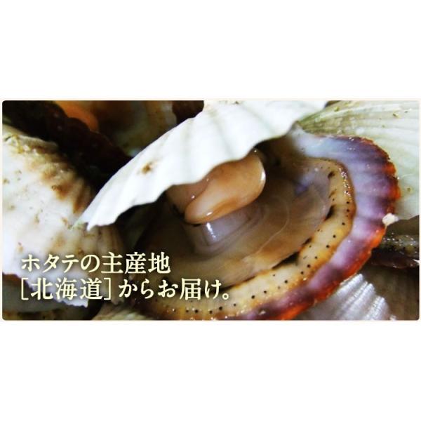 お歳暮 ギフト 北海道 ホタテ ほたて 帆立 特産品 北海道産の旨味ぎっしり&厳選ホタテ貝柱1kg 刺身OK Mサイズ 30粒前後 冷凍便 送料無料|masuyone|02