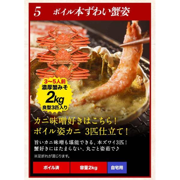 カニ かに 年間ベストストア感謝セール ズワイガニ 蟹  生食OK 殻Wカット生ずわい600g(総重量800g)×3箱(正味1.8kg 総重量2.4kg)  ポーション 冷凍便 送料無料|masuyone|18