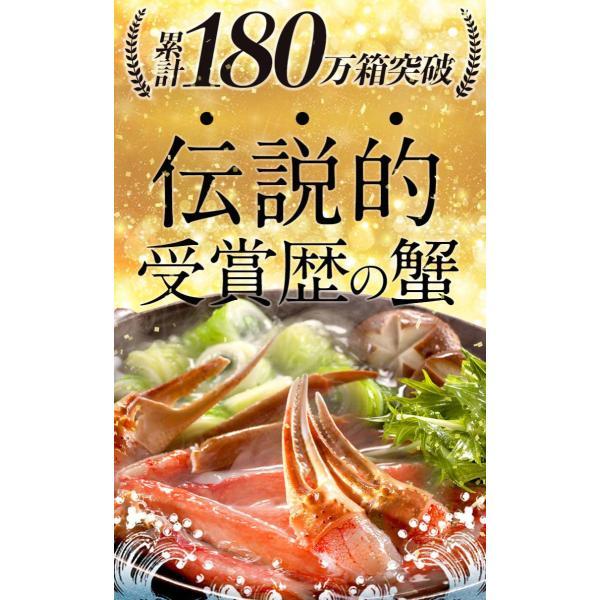 カニ かに 年間ベストストア感謝セール ズワイガニ 蟹  生食OK 殻Wカット生ずわい600g(総重量800g)×3箱(正味1.8kg 総重量2.4kg)  ポーション 冷凍便 送料無料|masuyone|05