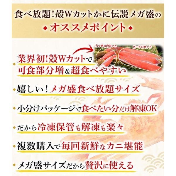 カニ かに 蟹 正味3kg(総重量4kg) 生食可 元祖 殻Wカット済み生本ズワイガニ600g(総重量800g 2人前)×5箱 ハーフポーション 冷凍便 送料無料 masuyone 05