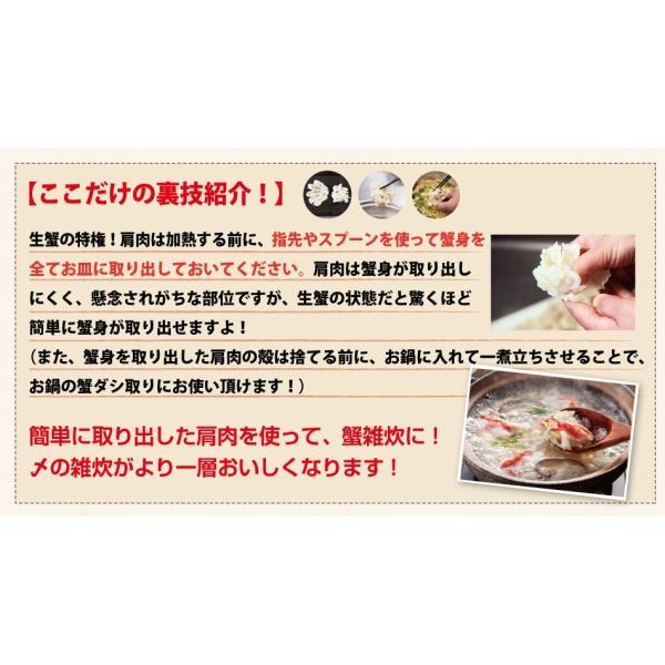御歳暮ギフト 家族でカニ鍋 かに足 生食 刺し身OK ポーション 蟹しゃぶ 元祖カット生本ズワイ中盛800g(総重量1kg) 殻通常カット 冷凍便 送料無料|masuyone|21