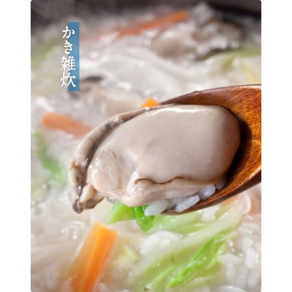 お中元 ギフト セール特価 牡蠣 生かき 広島 能美島周辺産 清浄海域産 大粒ジャンボ牡蠣1kg 30粒前後 2Lサイズ 解凍後850g IQF個別冷凍 生かき 剥き身 加熱用|masuyone|16