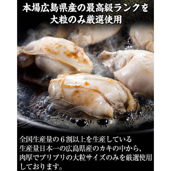 かき カキ 広島県能美島周辺(清浄海域)産、大粒ジャンボ牡蠣1kg/約30粒 生 剥身 加熱用 冷凍便 送料無料 masuyone 05