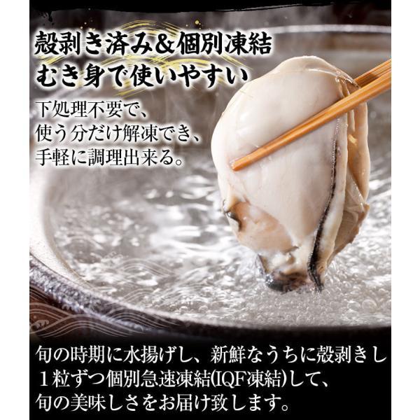 かき カキ 広島県能美島周辺(清浄海域)産、大粒ジャンボ牡蠣1kg/約30粒 生 剥身 加熱用 冷凍便 送料無料 masuyone 06