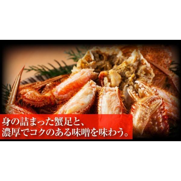 カニ かに 毛ガニ 訳あり食品 大小バラつき有 オホーツク海産 特大茹で毛蟹 総重量2kg (解凍後1.5kg前後)  冷凍便 送料無料|masuyone|10