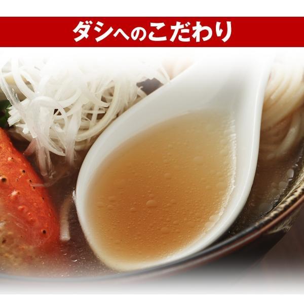 ※現在、在庫切れ※ラーメン カニ かに ポイント消化 拉麺 シメ〆 具材 蟹のコク旨味が贅沢に香る かにラーメン3食セット 塩系 鍋 国産麺 冷凍便 送料別途|masuyone|14