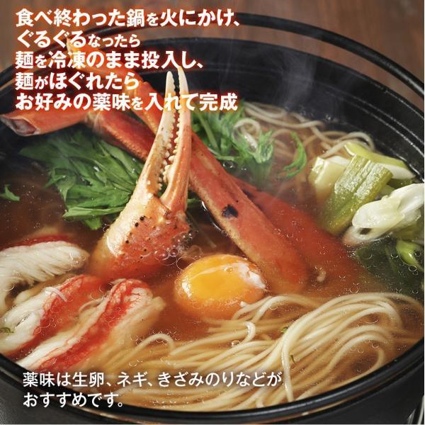 ※現在、在庫切れ※ラーメン カニ かに ポイント消化 拉麺 シメ〆 具材 蟹のコク旨味が贅沢に香る かにラーメン3食セット 塩系 鍋 国産麺 冷凍便 送料別途|masuyone|05