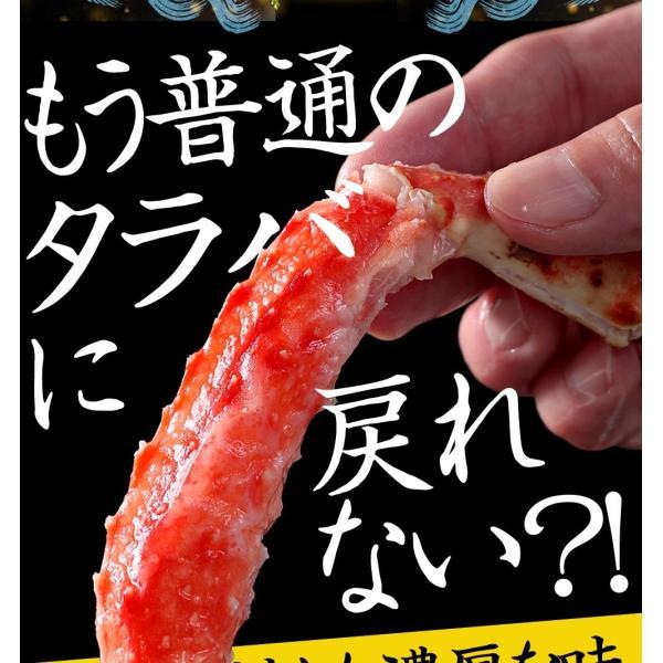 かに カニ ミナミ タラバ 生食お刺身OK 剥き身フルポーション 南たらば蟹脚 フルポーション1kg(21〜25本 3〜4人前) 冷凍便 送料無料 masuyone 05