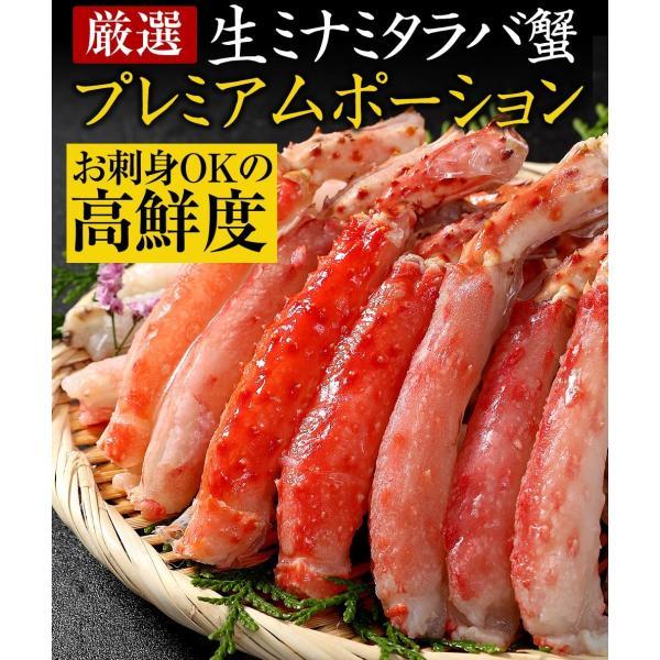 かに カニ ミナミ タラバ 生食お刺身OK 剥き身フルポーション 南たらば蟹脚 フルポーション1kg(21〜25本 3〜4人前) 冷凍便 送料無料 masuyone 07