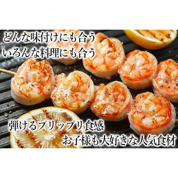 40%OFFクーポン有 えび 海老 ブランチング製法 ブラックタイガー 特大むきえび 2kg/80〜100尾前後(背ワタ無 解凍後1.6kg) 剥きエビ|masuyone|04