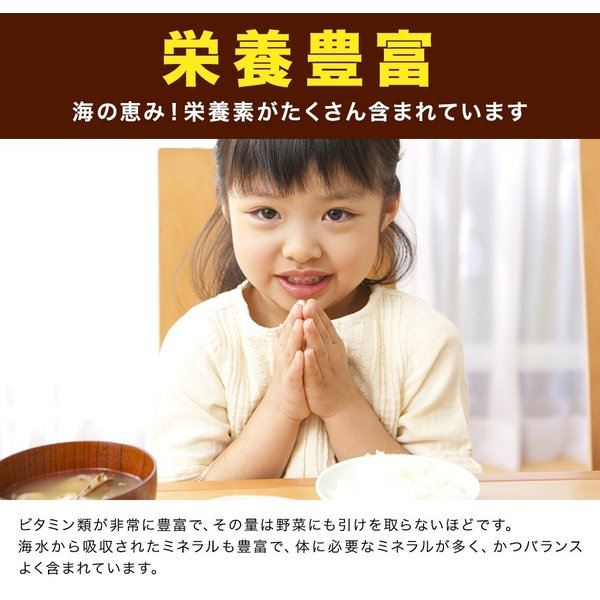 ご飯のお供 麺類 汁物 福井県 特産品 職人手削り極薄おぼろ昆布お試し70g 約8食分 送料無料 ゆうメール便|masuyone|14