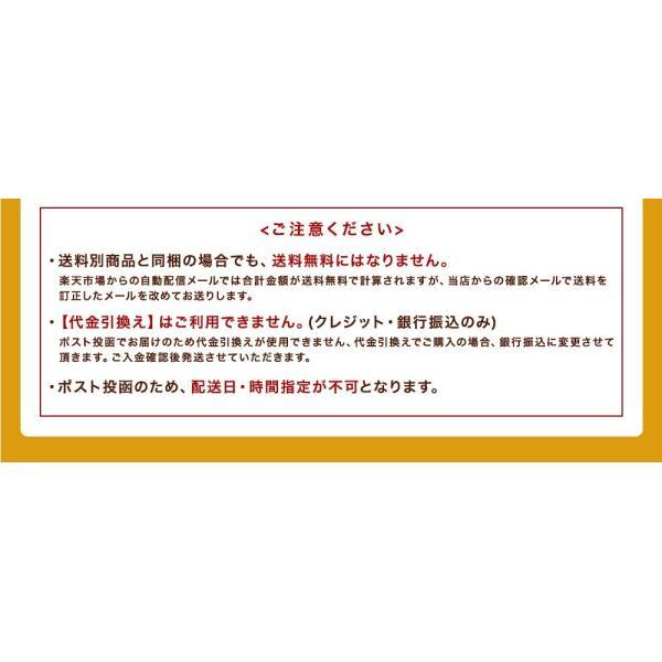 ご飯のお供 麺類 汁物 福井県 特産品 職人手削り極薄おぼろ昆布お試し70g 約8食分 送料無料 ゆうメール便|masuyone|18