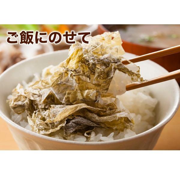 ご飯のお供 麺類 汁物 福井県 特産品 職人手削り極薄おぼろ昆布お試し70g 約8食分 送料無料 ゆうメール便|masuyone|04