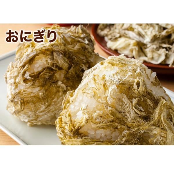 ご飯のお供 麺類 汁物 福井県 特産品 職人手削り極薄おぼろ昆布お試し70g 約8食分 送料無料 ゆうメール便|masuyone|05