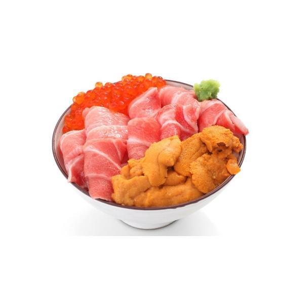 残300個限定 鮪 本マグロ大トロ 北海道産いくら醤油漬け 無添加生うに 海鮮丼セット3人前(計280g 本まぐろ大とろ100g イクラ80g ウニ100g) 冷凍便|masuyone|05